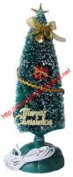 USB or Battery Fiber Christmas Tree - Green02