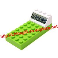 Block Brick Calculator
