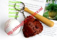 Baseball Glove Key Chains
