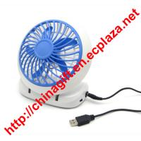 Mini Five Leaves Fan