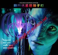 USB LED Avatar Seed Light of the Sacred Tree