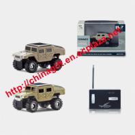 Mini Remote Control Solar Hummer