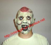 Masquerade Halloween Costume Plastic Mask