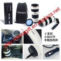 Car chargable Insulation heating caniam len mug EF 70-200/4L USM White