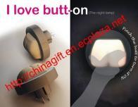 I love butt on night light