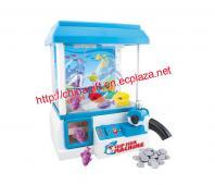 Clip Fish Grabber Machine