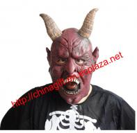 Latex Costume Ball Halloween Mask
