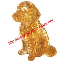 3D Crystal Puzzle - Puppy Dog/tomato/earth/elffel tower