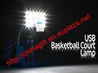 USB Basketball Court Lamp