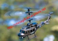 3CH R/C Infrared simulation helicopter with gyro
