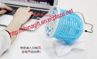 USB Dual Motor Laptop Fan