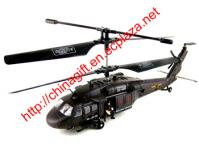 3CH Black Hawk R/C HELICOPTER with GYRO