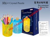 3D Crystal Puzzle Pen Holder & Money Box
