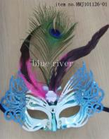 feather party mask