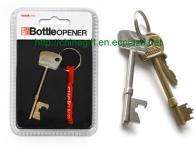 Key bottle opener