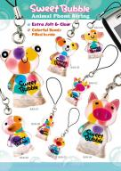 Sweety Bubble Animal phone string