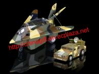 2 in 1 Remote Control Armored Car & Stealth Jet Fighter