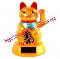 Solar Fortune Cat