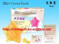 3D Crystal Puzzles - Star