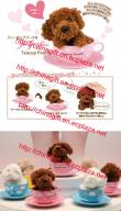 Megahouse teacup poodle - Voice-activated dog - baby toy