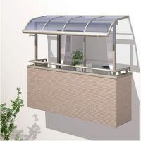 Terrace awnings ,Terrace covers , Garden terrace canopy