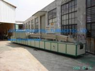 Belt Conveyor Brazing Furnace