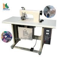 Lace ultrasonic sewing machine