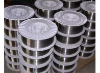 Stainless Steel-Flux Cored_Gas Shielded Wires