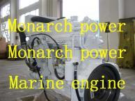 cummins 6CT 6CTA8.3 diesel marine propulsion power