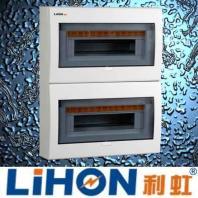 32-40 way low voltage distribution box