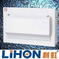 sell power distribution box(10-13 circuit)