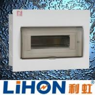 7-9 way practical series consumer unit