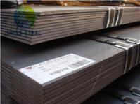 Supply LR/EH42,LR/EH46,LR/EH50,LR/EH55,LR/EH62,LR/EH69 steel plate