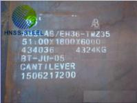 Supply ABS/AH40,ABS/DH40,ABS/EH40,ABS/FH40 steel plate