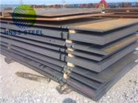 Supply NV/E32,DNV EH32,DNV/EH32,EH32 Z35 steel plate