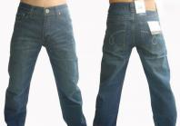 Wholesale Cheap G-star Jeans - Free shipping,High quality and Low price