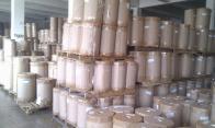 BOPP heat sealable film (Polypropylene heat sealable film)