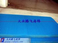 Filter foam mat