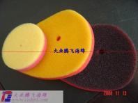 sponge polyester filter
