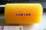 roller brush sponge