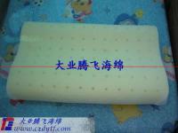high-elastic sponge pillow/messaging sponges/rebound sponge pillow/natural latex rubber cushion