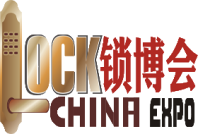 The 4th China Lock Industry Expo 2014