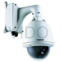 P/T/Z Dome Camera (AU-G1 Outdoor series)